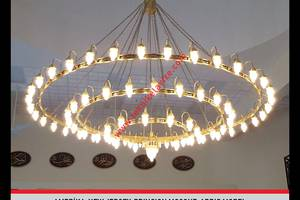 None - Teknikel Chandelier